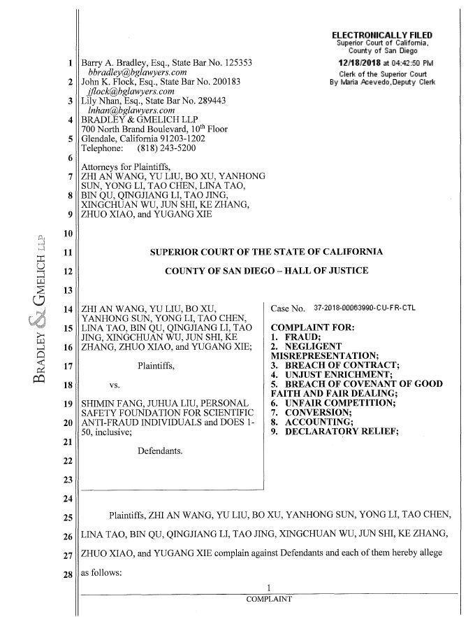 追番|决战美利坚:王志安起诉方舟子在美国正式启动