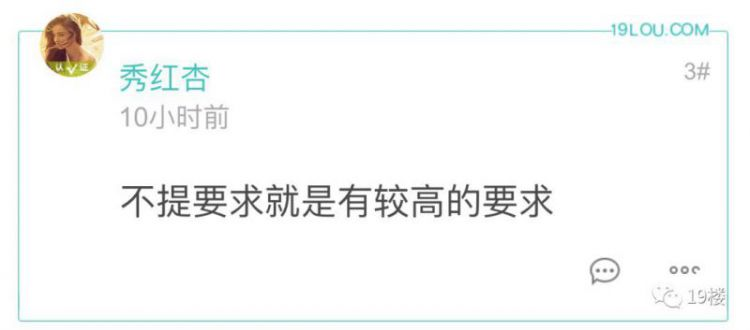 杭州相亲角,有多套房的93年女生不要车不要房,唯一一个要求电话要被打爆……你符合吗?