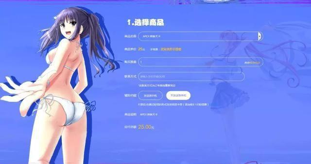 是谁让中国玩家开出了世界上90%的外挂?