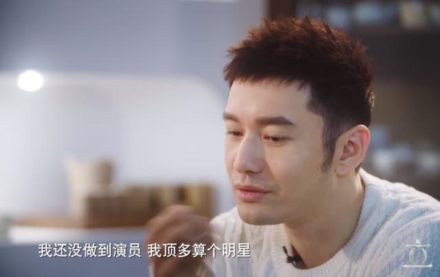 黄晓明自曝曾有厌世情绪,还说出不跟baby刻意秀恩爱原因