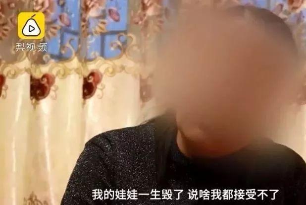神理由!13岁男孩侵犯6岁女童,无法立案!男孩家长:他正在研究人体构造!
