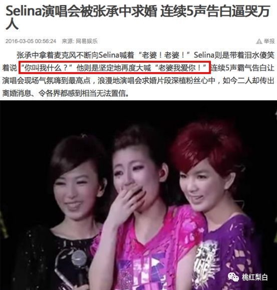 Selina这次又哭了,但谁忍心怪她呢?