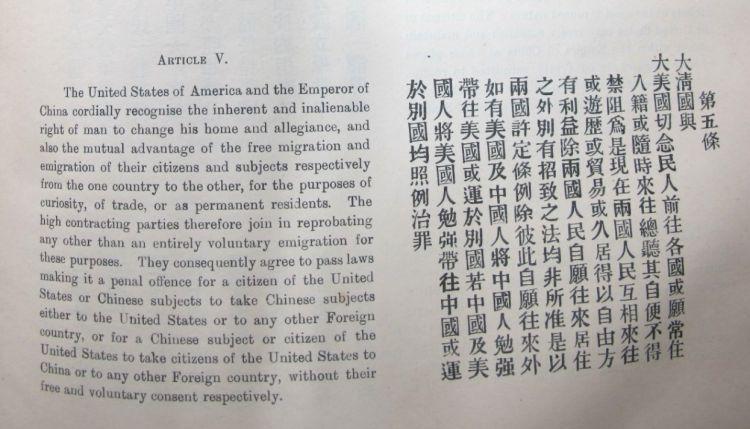 中美浮梦录︱1882年《排华法案》之前世今生