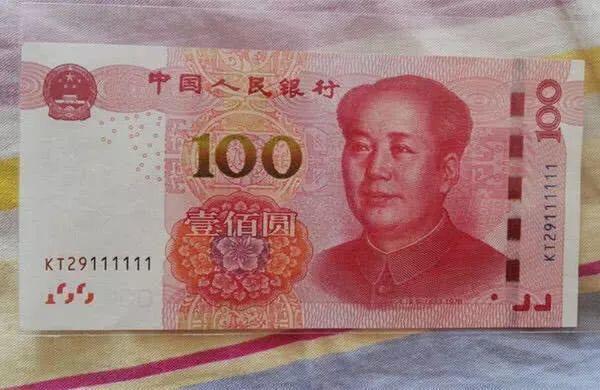 男子银行取钱,取出一张特殊的百元大钞,工作人员看后羡慕不已