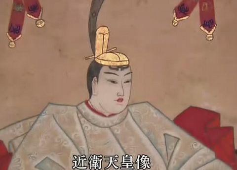 身为日本天皇,却成四大怨灵之首,并诅咒皇统断绝