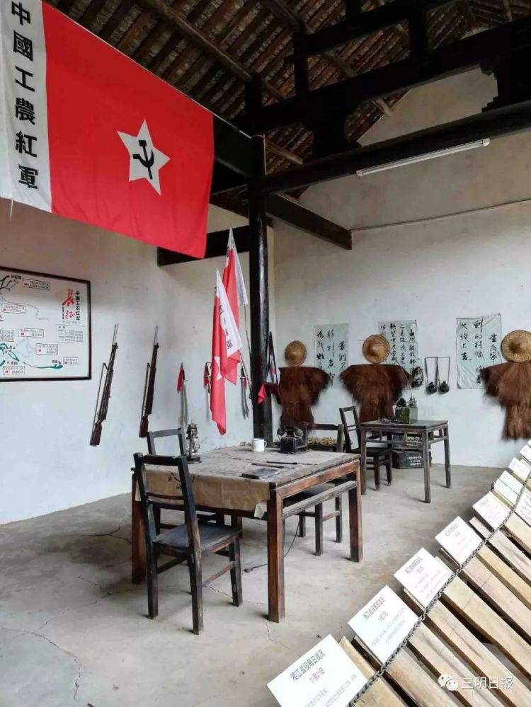 【风展红旗如画】为了85年前湘江那场血战,他们不远千里来到三明!