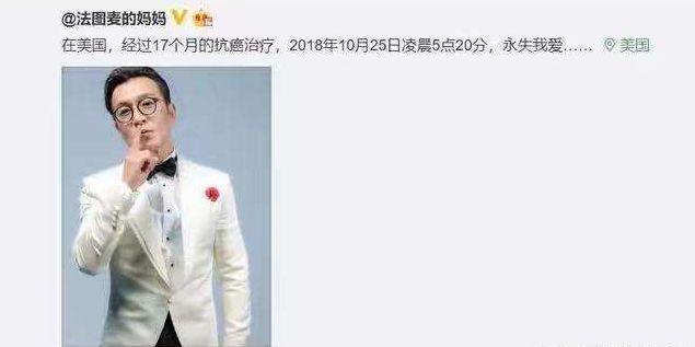 李咏被质疑吸毒,其实患癌早有预兆,我们都欠他一句道歉