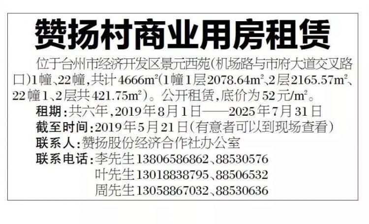奇闻!游客拍了张风景照发朋友圈,台州男子立马被妻子暴揍!