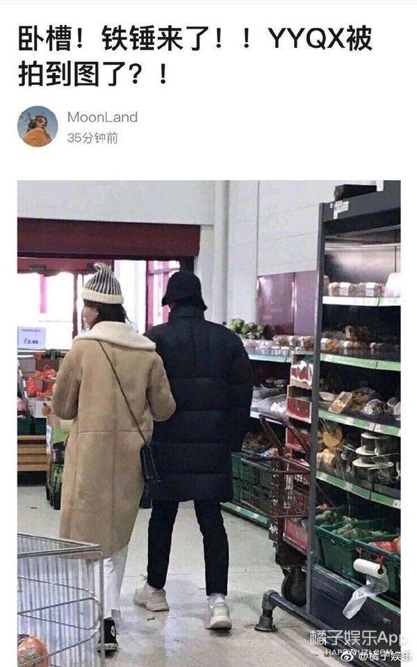 疑似杨洋乔欣逛街照片曝光2011届快女重聚