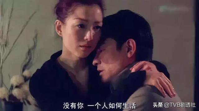 刘德华电影杀青坦言会私下安慰郑秀文与她演到八十岁依然有默契