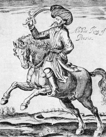 阿巴斯军事改革:近代波斯帝国的复国强兵运动
