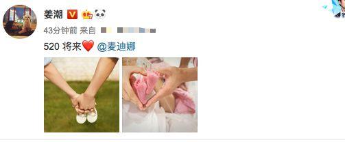 太迅速!当红小生求婚还不到半个月,又甜蜜官宣妻子顺利产子!