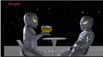 让外星人来卖货?京东沙雕广告又来了!