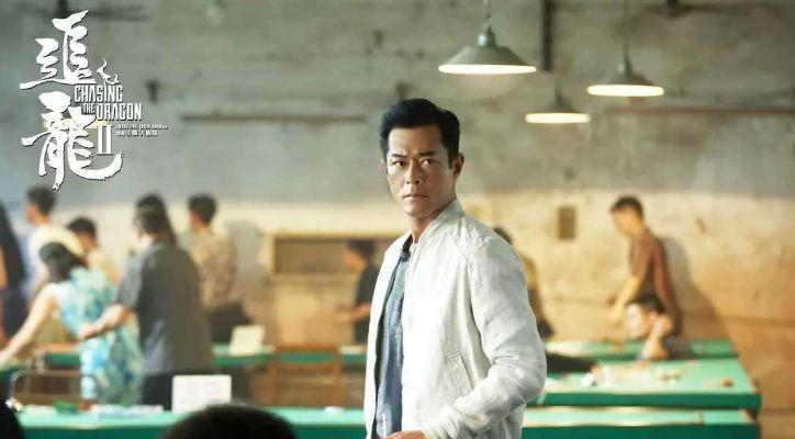 《追龙2》上映两天票房低迷,导演表示没想到撞上了高考