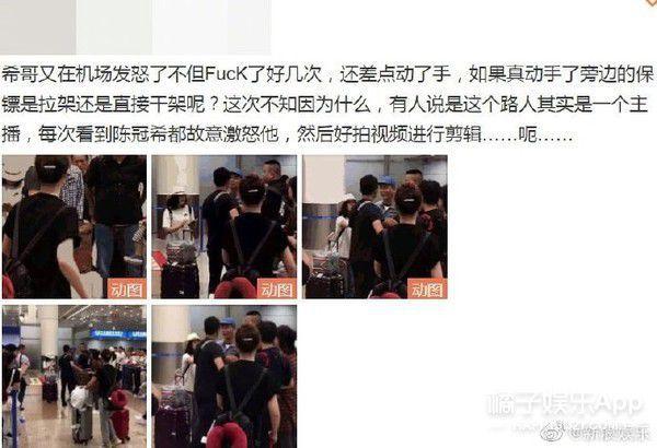 修杰楷谈贾静雯与前夫同框北京边检回应曾轶可事件