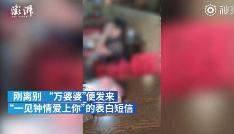 逗B奇闻丨女子为拍视频违停尬舞想做网红,交警:她是在变相举报自己违法
