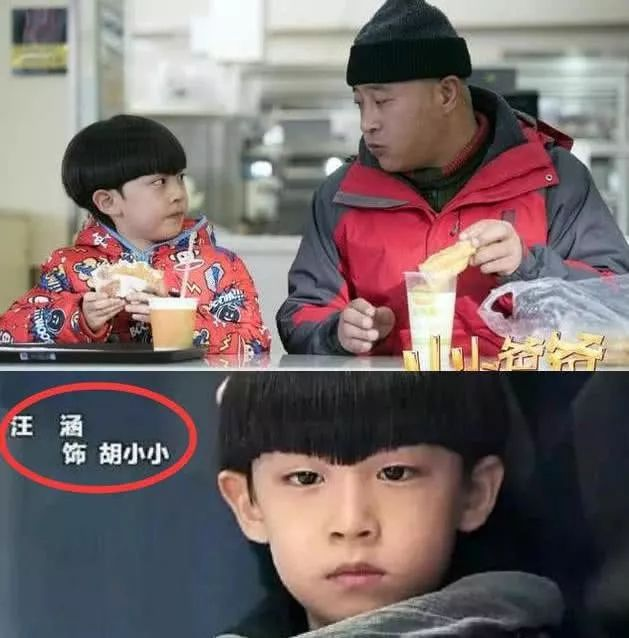 赵本山10岁外孙近照,锅盖头走路带风,星味十足不输哥哥姐姐