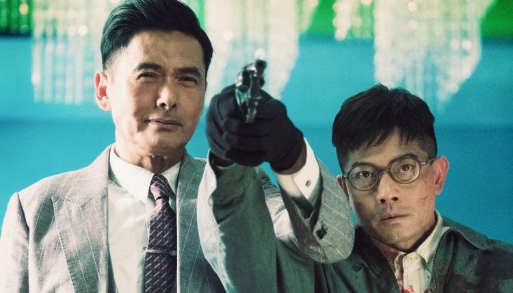 刘德华、古天乐的神仙演技,也无法拯救《扫毒2》的平庸!