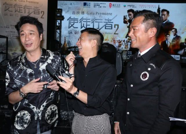 《使徒行者2》首映礼:张家辉和古天乐吴镇宇三大影帝互开玩笑