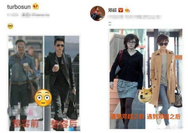 邓超最逗比,鹿晗最简洁!30位明星的告白情话,哪一句最戳你心?