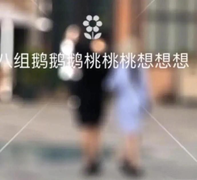 杨幂魏大勋啥关系,一起打游戏逛街还穿同款那种