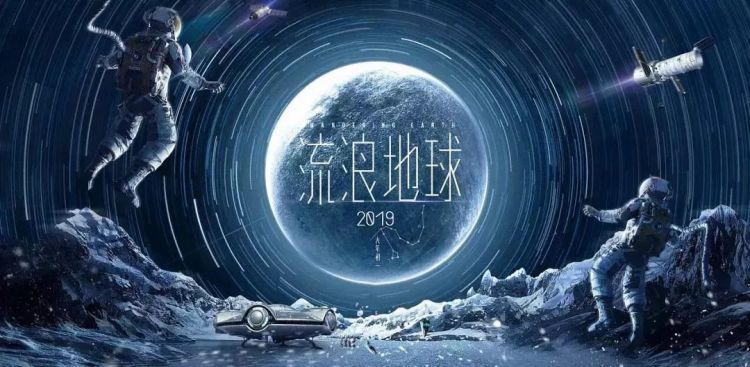 划重点!《上海堡垒》最大的失败,不是选择了鹿晗,而是它!