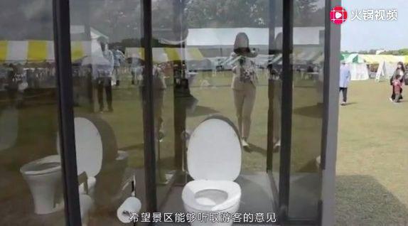 """世界上最""""刺激""""公厕:上厕所要是玩手机……就惨了"""