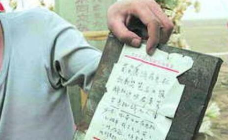 四川一男子离奇失踪,60年后在罗布泊被发现,原因至今还是谜