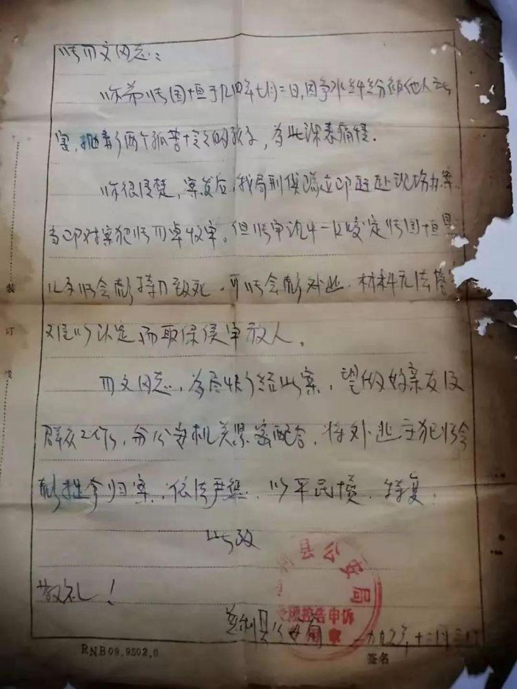 湖南两姐妹为父追凶25年