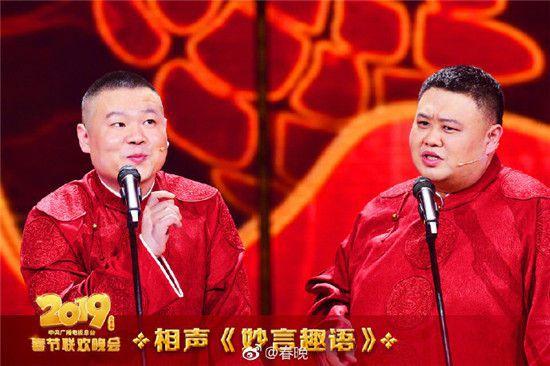 岳云鹏推荐感动到泪奔的好片,却自嘲演戏票房不好获粉丝鼓励