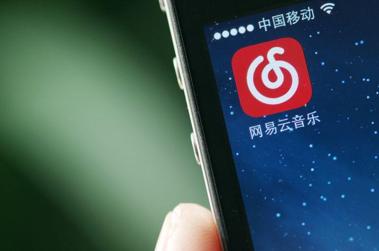 阿里领投网易云音乐7亿美元融资,一起抗衡腾讯系?