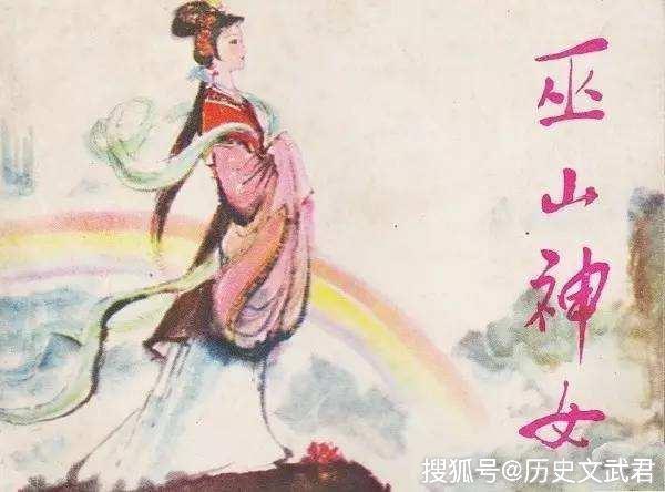 炎帝姜明—精卫之父