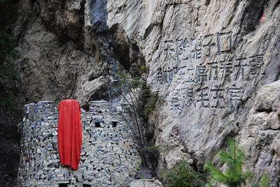 红军攻克天险腊子口,有1位小战士神秘消失,人们为他起名云贵川