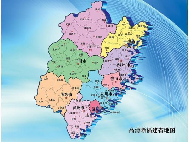 福建省一个县,人口超60万,因和湖南省一个县重名而改名!