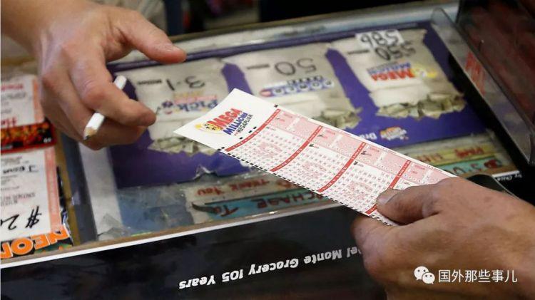 男子买彩票中16亿一个月后才去领奖当场放弃5亿