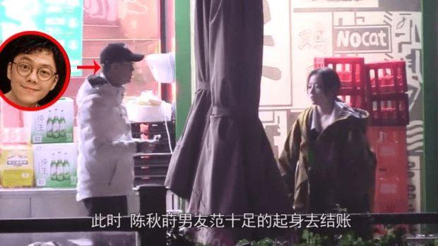 张靓颖与绯闻男友街头吃串串,同回酒店,这是要公开的节奏?