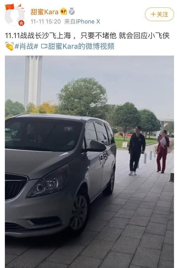 """肖战王一博被传双十一晚会后约饭?到底还要不要""""解绑""""了"""