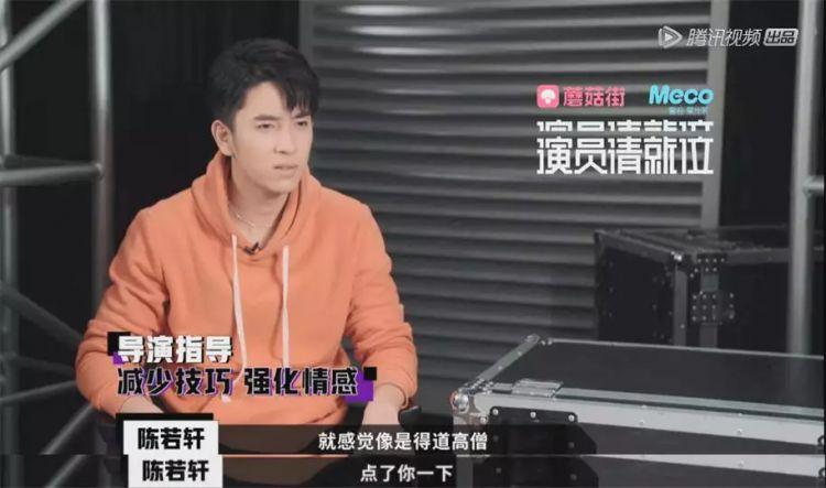 郭敬明靠卖腐赢陈凯歌?分析三点原因,于小彤的表情太真实