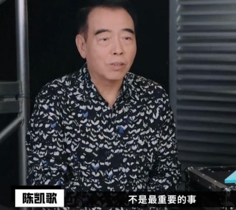 """比起郭敬明赢了陈凯歌,沈梦辰从""""仕女一""""变""""是女一""""更励志"""