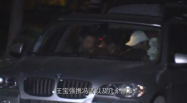 王宝强带女友冯清与友人聚餐,同回公寓疑已同居,或将修成正果