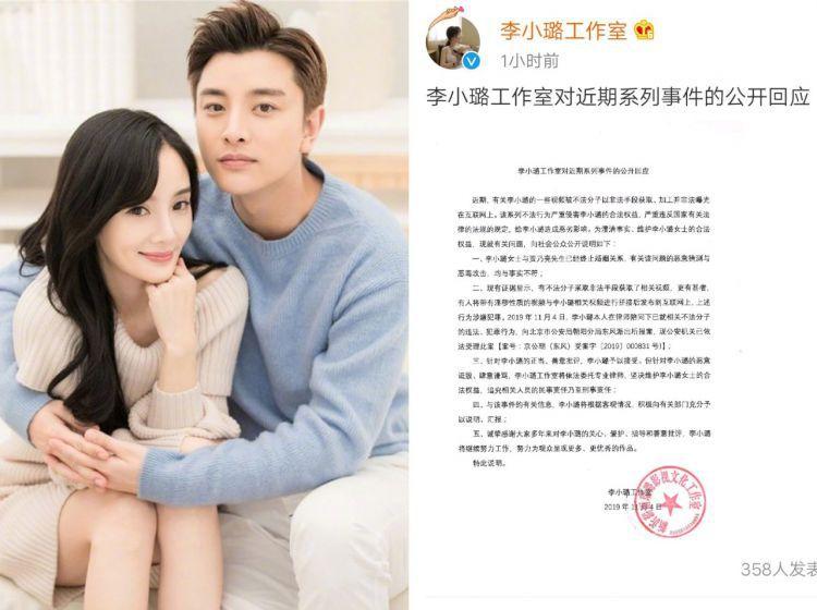李小璐离婚被骂,林志玲嫁日本人也活该被骂?