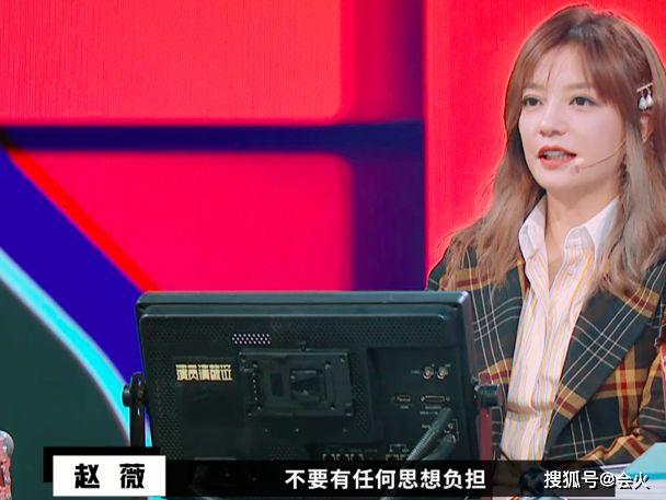 《演员请就位》赵薇另类翻拍,郭敬明直言看得难受,网友:是作弊