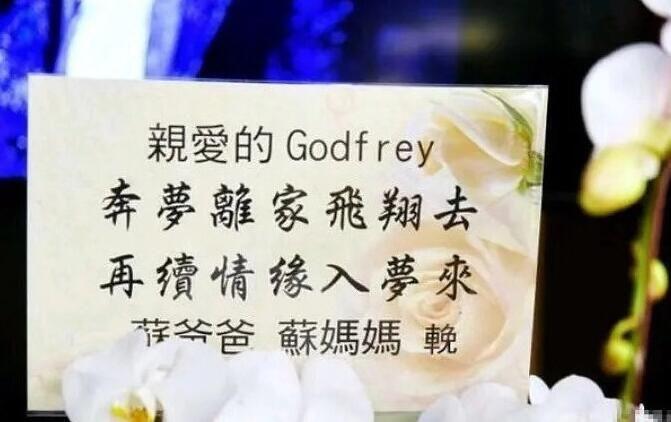 高以翔遗体运回台北,女友连续多日守在灵堂,女友父母寄语太戳心