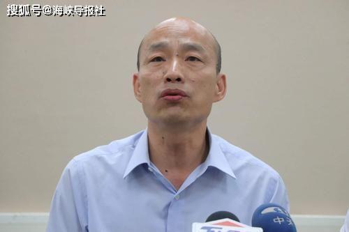 """为什么恨韩国瑜?黄创夏称:""""韩粉""""绑架了国民党"""