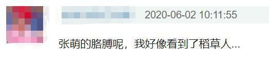 张萌参加综艺,海报曝光不看名字却根本认不出?网友:像稻草人!
