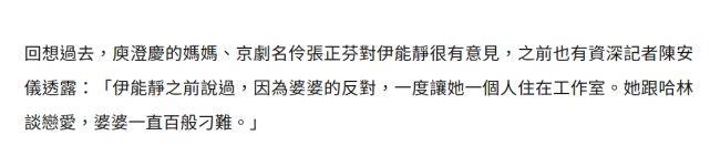 庾澄庆夫妇带儿女出门很温馨,台媒曝张嘉欣受尽宠爱比当初的伊能静幸福太多