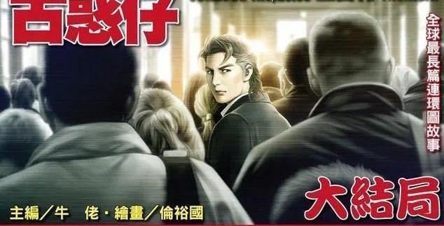 """他是""""古惑仔之父"""",间接助力郑伊健陈小春走红,如今生活落魄"""