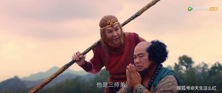 陈浩民再演孙悟空,罗家英再演唐僧,可王晶这拍了个啥?