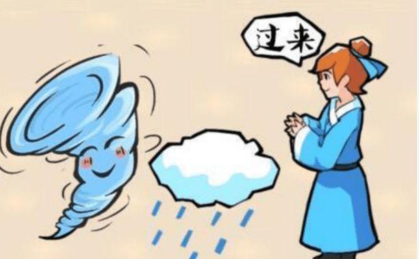 爆笑gif:妹子,太不小心了,这下全身都湿透了,尴尬不?
