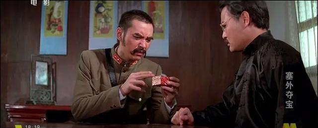 1980年,武侠片《塞外夺宝》筹备,李连杰面试被刷,原因身高不足